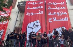 """متظاهرون يقتحمون مبنى """"الخارجية اللبنانية"""""""