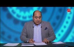 مهيب عبد الهادي: بيراميدز الأقرب لرمضان صبحي حتى الآن