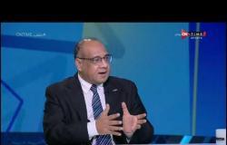"""ملعب ONTime - عمرو الدردير: السوشيال ميديا أصبحت """"أفة"""" وفي أندية كبيرة السوشيال ميديا بتحركها"""