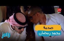 رامز جلال يخدع محمد رمضان في طائرة رامز واكل الجو
