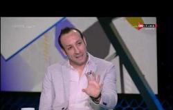 ملعب ONTime - أحمد مجدي: دخلت مجال التدريب وبحلل الدوري الإنجليزي على اليوتيوب ومباريات الزمالك فقط