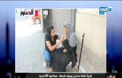 """""""أخر النهار يعرض استغاثة بائعة مناديل للمساعدة في علاجها من الجلطة"""