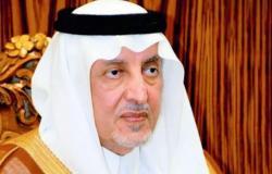 """أمير مكة يعزي في وفاة الطفل """"السبيعي"""" ووالديه غرقًا بـ""""رنية"""""""
