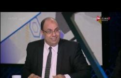 ملعب ONTime - محمود صبري: عودة الدوري كان قرار مهم وموفق من الدولة لإنه يفيد الكرة المصرية