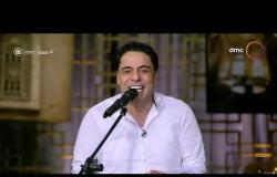 """مساء dmc - شوف تشابه الصوت الرهيب بين هاني حسن الأسمر ووالده في أغنية """"مش هسيبك"""""""