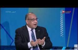 ملعب ONTime - عمرو الدردير: كنت مع وجهة نظر إن النشاط يرجع ولكن بموسم جديد.. والدوري خلص للأهلي