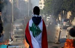 يوم الحساب.. دعوات لغضب ساطع في لبنان