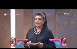 أمي ولا مراتي -  ياترى مين اللي بتفهم محمد أكتر وهتقدر تجاوب على الأسئلة دي صح أمه ولا مراته ؟