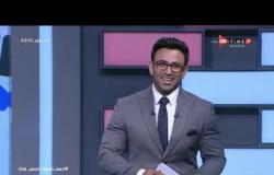 جمهور التالتة - حلقة السبت 8/8/2020 مع الإعلامى إبراهيم فايق - الحلقة الكاملة