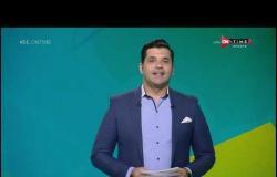 "Be ONTime-""أهم عناوين الأخبار مع ""فتح الله زيدان"