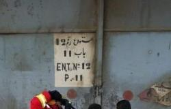 التقطت قبل كارثة بيروت بـ12 دقيقة.. الصورة الأكثر إيلامًا في عام 2020