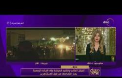 """مساء dmc - حرقة قلب الفنان """"وائل جسار"""" على وطنه وهو يصف الوضع الحالي في لبنان"""