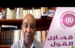 وزير خارجية ليبيا سابقا يكشف المستور عن التنسيق الإيراني الليبي في الحرب العراقية الإيرانية