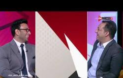 جمهور التالتة - فقرة السبورة مع أحمد مرتضى .. رمضان صبحي كان قريب من الزمالك واتمني انضمام معلول