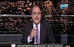 طارق شوقي: مصر الدولة الوحيدة في المنطقة التي أكملت العملية التعليمية في جائحة كورونا