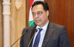 """""""دياب"""" يعلن استقالة الحكومة اللبنانية"""