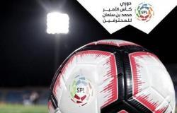 الهلال يخشى مواقف الفتح.. وأبها محطة عودة النصر لسكة الانتصارات