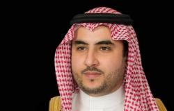 """""""خالد بن سلمان"""" يعزي أسرة العايش في وفاة مساعد وزير الدفاع"""