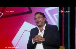 جمهور التالتة - حوار خاص مع ك. محمد عبد الجليل رئيس قطاع الناشئين بنادي مصر للمقاصة