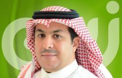 """""""زين"""": عدد المدن السعودية على خريطة الجيل الخامس يرتفع إلى 35"""
