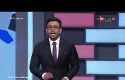 جمهور التالتة - حلقة الأحد 9/8/2020 مع الإعلامى إبراهيم فايق - الحلقة الكاملة