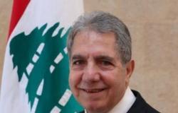 """الوزير الرابع.. """"غازي وزني"""" يعلن استقالته من الحكومة اللبنانية"""