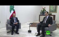 الرئيس اللبناني ميشال عون يقبل استقالة حكومة حسان دياب