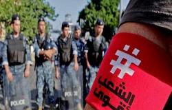 """بعد استقالة دياب.. الشارع يتوعّد السلطة """"بدفنها"""""""