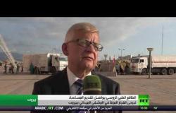 موسكو: على المجتمع الدولي مساعدة لبنان