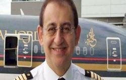 مستو: موعد استئناف الرحلات الجوية يتغير بتطور الحالة الوبائية عالميا
