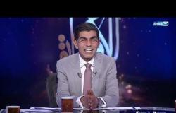 الافوكاتو | الحلقة الكاملة مع الدكتور ايمن عطالله حلقة يوم الثلاثاء 11 اغسطس 2020