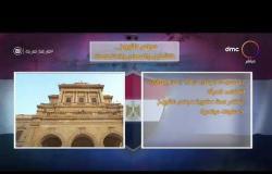 انتخابات شيوخ مصر - مجلس الشيوخ... التشكيل و المهام و الاختصاصات