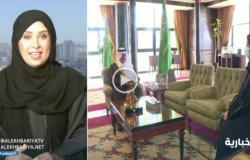 """""""خلود الخميس"""": المرأة السعودية قادرة على الوصول لأعلى المناصب"""