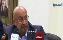 تعميم من وزير المياه الاردنية لاصدار تصاريح للعاملين في قطاعاتها