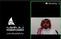 """""""غرفة الشرقية"""" تسلّط الضوء على مبادرات البنوك السعودية للتخفيف من آثار """"كورونا"""""""