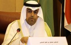 """""""السلمي"""" يثمن استضافة المملكة للاجتماع الثامن لأصدقاء السودان ويرحب بنتائجه"""