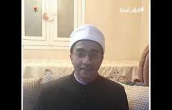 """أول الشهادة الأزهرية ل""""مصراوي"""": حلم تحقق بمكالمة شيخ الأزهر.. ونفسي ابقي زي أحمد زويل"""