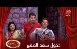 دخول مفاجئ من سعد الصغير على مسرح مصر