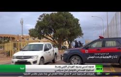 استمرار المساعي للتوصل لحل سياسي فيي ليبيا وهدوء نسبي في الميدان