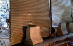 """خلال 72 ساعة.. """"أمانة جدة"""" تُغلق 130 محلاً تجارياً مخالفاً للأنظمة والتعليمات"""
