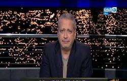 الإعلامية اللبنانية كارين سلامة التي وجهت رسالة قاسية لحكام لبنان في مداخلة مع تامر أمين