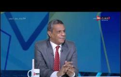 ملعب ONTime - لقاء الذكريات مع محمود صالح نجم النادي الاهلي السابق في ضيافة أحمد شوبير