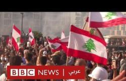 كيف سيتم تشكيل الحكومة الجديدة في لبنان؟