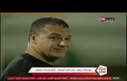 ستاد مصر - مواجهات إيهاب جلال أمام الزمالك .. إثارة وندية لا تنتهي