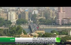 زيارة رئيس وزراء مصر إلى الخرطوم