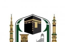 الدراسة عن بُعد لأول 7 أسابيع في معهدي وكليتي الحرم المكي والمسجد النبوي