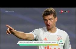 BE ONTime - داني لويس وتعليقه على هزيمة برشلونة بثمانية تاريخية أمام بايرن ميونخ