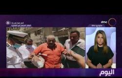 اليوم - إنقاذ 18 شخصا في حادث انهيار عقار بشارع قصر النيل