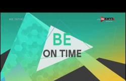 BE ONTime - أهم عناوين الأخبار الرياضية المحلية والعالمية بتاريخ 15/8/2020