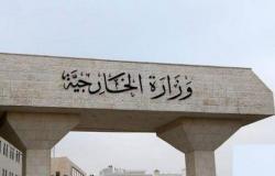الخارجية الاردنية : تأمين عودة 70 مواطنا من لبنان أمس واليوم